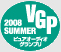 vgp_2008_summer_pure_audio.jpg