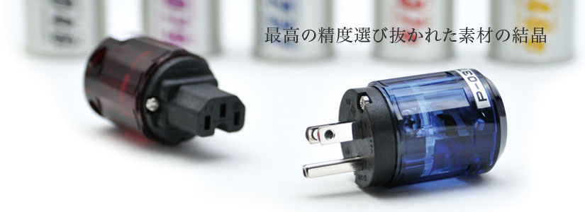 power plugs & IEC connectors index | 電線・ケーブル ... on