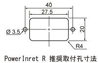 PowerInretR-04.jpg
