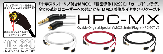 HPCMX_banner.jpg