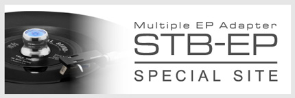 stbep_corp_top_banner01_3_g_430.jpg
