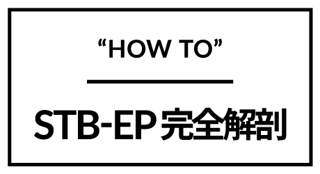 STB-EP